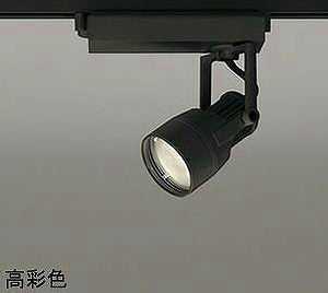 XS413112H オーデリック PLUGGED プラグド プラグタイプ スポットライト  [LED]