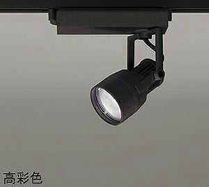 XS413116H オーデリック PLUGGED プラグド プラグタイプ スポットライト  [LED]
