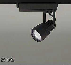 XS413126H オーデリック PLUGGED プラグド プラグタイプ スポットライト  [LED]