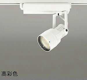 XS413129H オーデリック PLUGGED プラグド プラグタイプ スポットライト  [LED]