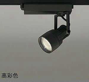 XS413130H オーデリック PLUGGED プラグド プラグタイプ スポットライト  [LED]