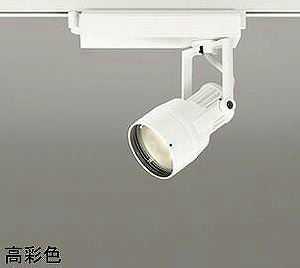 XS413161H オーデリック PLUGGED プラグド プラグタイプ スポットライト  [LED]
