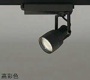 XS413162H オーデリック PLUGGED プラグド プラグタイプ スポットライト  [LED]