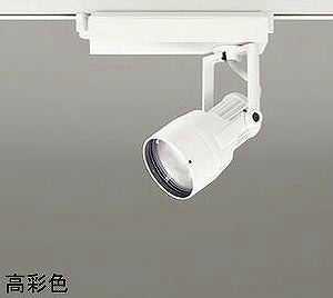 XS413165H オーデリック PLUGGED プラグド プラグタイプ スポットライト  [LED]