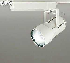 XS414001 オーデリック PLUGGED プラグド プラグタイプ スポットライト  [LED]