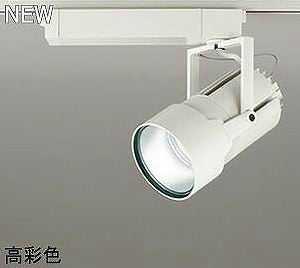 XS414001H オーデリック PLUGGED プラグド プラグタイプ スポットライト  [LED]