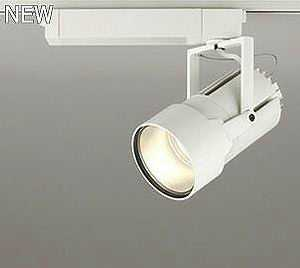 XS414007 オーデリック PLUGGED プラグド プラグタイプ スポットライト  [LED]