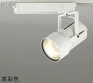 XS414007H オーデリック PLUGGED プラグド プラグタイプ スポットライト  [LED]