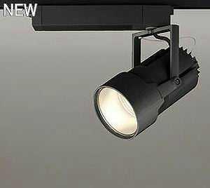 XS414008 オーデリック PLUGGED プラグド プラグタイプ スポットライト  [LED]