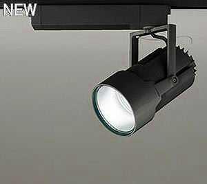 XS414010 オーデリック PLUGGED プラグド プラグタイプ スポットライト  [LED]