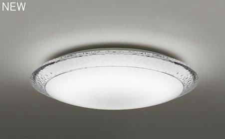 OL291352 オーデリック AQUA -ice- アクアアイス シーリングライト [電球色~昼光色][LED][連続調光・調色][リモコン][~10畳] あす楽対応
