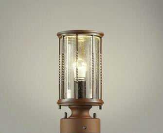 OG042152LD オーデリック 明暗センサ付 アウトドア 門柱灯 [LED電球色][鉄錆色]
