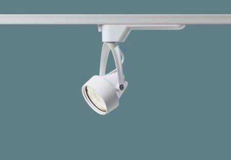 NNN02301WLE1 パナソニック 100形 中角 展示業務照明用 スポットライト プラグタイプ [LED白色]