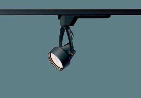 NNN02312BLE1 パナソニック 100形 広角 展示業務照明用 スポットライト プラグタイプ [LED温白色]