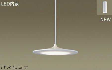 LGB15286LE1 パナソニック パネルミナ 60形 美ルック コード吊ペンダント [LED電球色]