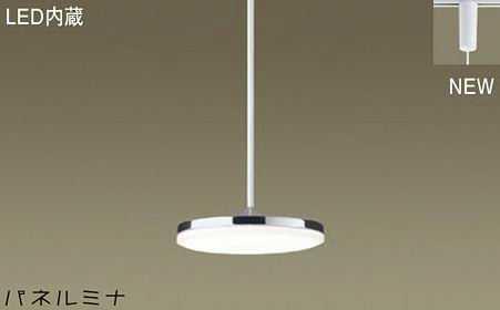 LGB16241LE1 パナソニック パネルミナ 60形 美ルック プラグタイプコード吊ペンダント [LED電球色]