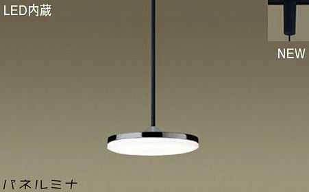LGB16242LE1 パナソニック パネルミナ 60形 美ルック プラグタイプコード吊ペンダント [LED電球色]