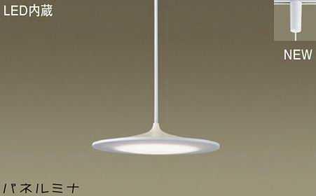 LGB16246LE1 パナソニック パネルミナ 60形 美ルック プラグタイプコード吊ペンダント [LED電球色]