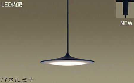 LGB16247LE1 パナソニック パネルミナ 60形 美ルック プラグタイプコード吊ペンダント [LED電球色]