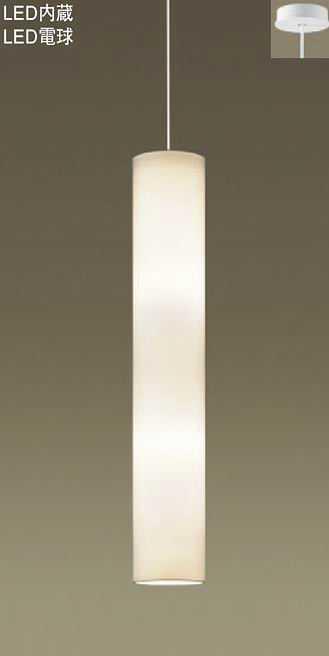 LGB19305K パナソニック 吹抜用 コード吊ペンダント [LED電球色]