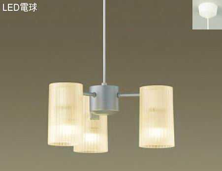 LGB19363K パナソニック 40形×3 コード吊ペンダント [LED電球色]