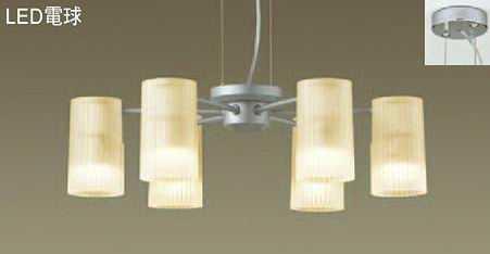 LGB19653K 吹抜用 パナソニック 吹抜用 LGB19653K ワイヤー吊シャンデリア [LED電球色][~6畳], カルセラSHOP:cec03ff2 --- lg.com.my