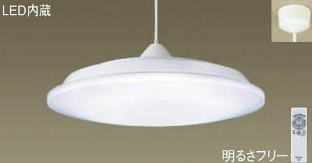 LGBZ6100 パナソニック 調光・調色タイプ コード吊ペンダント [LED昼光色~電球色][~8畳]