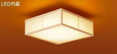 LGB53011LE1 パナソニック 工事不要タイプ 和風 シーリングライト [LED電球色] あす楽対応