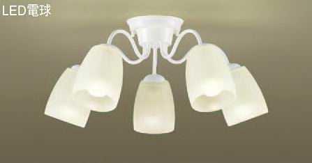LGB57504K LGB57504K パナソニック ホワイト ホワイト パナソニック 直付シャンデリア [LED電球色][~6畳], おてんば:1fbcd2b3 --- lg.com.my
