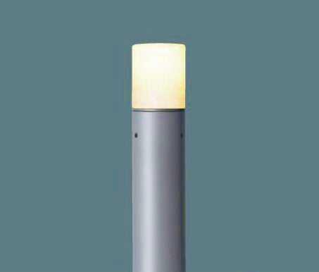 XY2854 パナソニック ランプ別売 アウトドアポールライト [E17][ミディアムグレーメタリック]