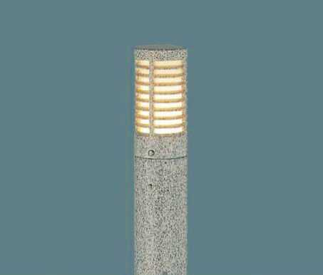 XY2884 パナソニック ランプ別売 アウトドアポールライト [E17][白御影石目調]