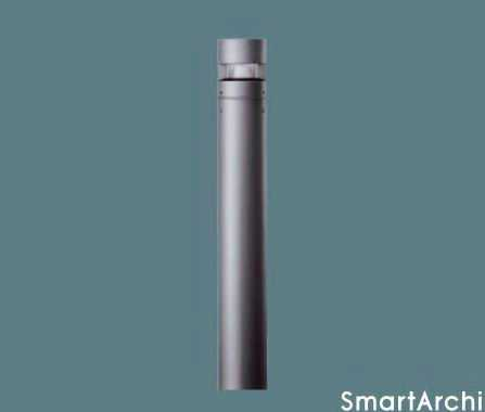 YYY76552 パナソニック SmartArchi スマートアーキ 拡散配光タイプ アウトドアポールライト [LED電球色][ミディアムグレーメタリック]