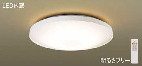 LGBZ1597 パナソニック 調光・調色タイプ ホワイト LEDシーリングライト [LED昼光色~電球色][~8畳] あす楽対応