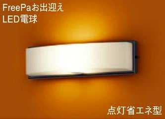 LGWC85011F パナソニック LED和風ポーチライト [明るさセンサ付][電球色] あす楽対応