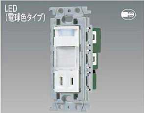 あす楽 平日14時までのご注文即日発送 あす楽対応 WTF4065W パナソニック 日本正規代理店品 今季も再入荷 コスモシリーズワイド21配線器具 熱線センサ付ナイトライト 電材 かってにナイトライト