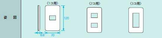 WTF7001F パナソニック 定番 コスモシリーズワイド21配線器具 店内限界値引き中&セルフラッピング無料 電材 コンセントプレート ベージュ ラウンド 1連用 1コ用