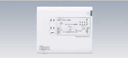 WTJ5543 パナソニック マルチメディア対応配線システム まとめてねット 宅内LANパネル (10/100MスイッチングHUB)(光コンセント付)