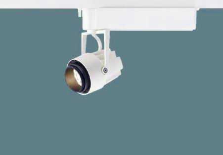 NNN02021WLE1 パナソニック EVERLEDS 可変配光 スポットライト [LED]