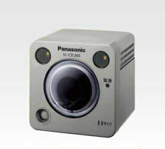 VL-CD265 パナソニック HA機器 屋外タイプ センサーカメラ(LEDライト付)