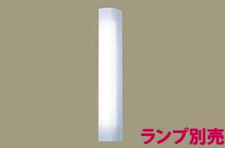 NNFW21825LE9 パナソニック 直管LEDランプLDL40 防湿型・防雨型ウォールライト [LED][SUS][ランプ別売]