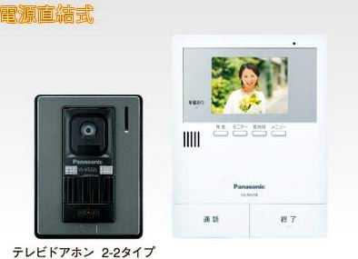 VL-SV38XL パナソニック シンプルテレビドアホン LEDライト搭載録画機能付テレビドアホン 電源直結式 あす楽対応