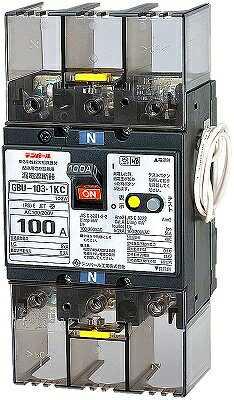 U10301KC130V テンパール 漏電遮断器 単3中性線欠相保護付 100AF/3P2E/100/200V/100A/30mA/0.1秒(高速形) あす楽対応