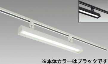 TFL-8451B-40 テスライティング Liviano リビアーノ 20タイプ 配線ダクトレール用ベースライト [LED白色4000K][ブラック][600mm]