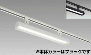 TFL-8451B-50 テスライティング Liviano リビアーノ 20タイプ 配線ダクトレール用ベースライト [LED昼白色5000K][ブラック][600mm]