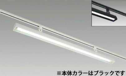 TFL-8452B-30 テスライティング Liviano リビアーノ 40タイプ 配線ダクトレール用ベースライト [LED電球色3000K][ブラック][1200mm]