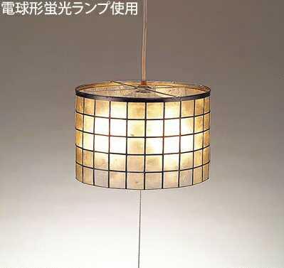 B-5600EFZ 東京メタル工業 カピスシェル製 コード吊ペンダント [蛍光灯電球色]
