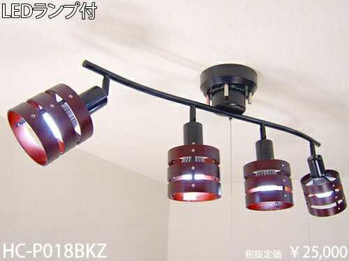 HC-P018BKZ 東京メタル工業 ダークブラウンシリーズ 灯具可動式 シーリングスポット [LED昼光色]