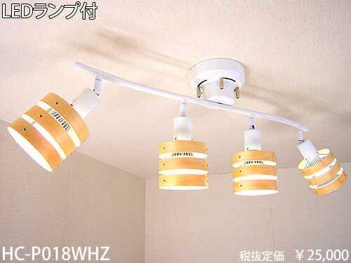 HC-P018WHZ 東京メタル工業 ナチュラルシリーズ 灯具可動式 シーリングスポット [LED昼光色]