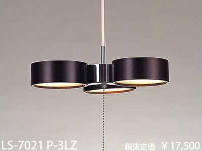 LS-7021P-3LZ 東京メタル工業 コード吊シャンデリア [白熱灯]
