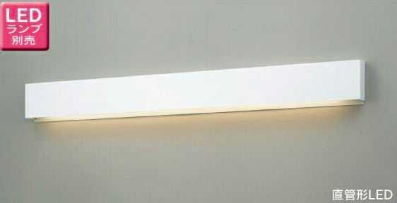 LEDB83105N 東芝ライテック ブラケット [LED][ランプ別売]